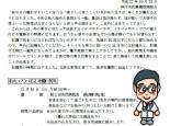 スクリーンショット 2015-10-31 0.36.01.png